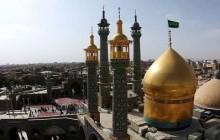 فیلم برداری هوایی از حرم حضرت معصومه (س) / روز عید فطر – قسمت چهارم