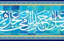 فایل لایه باز سه کتیبه کاشی کاری صلوات، صلوات خاصه امام رضا (ع) و دعای فرج