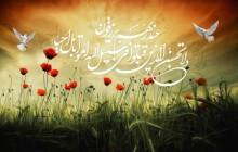 تصویر قرآنی ولا تحسبن الذين قتلوا في سبيل الله امواتا