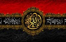 فایل لایه باز تصویر یا ثار الله / محرم - ashura