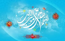 فایل لایه باز تصویر اللهم صل علی علی بن موسی الرضا