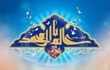 فایل لایه باز تصویر ولادت امام رضا (ع) / السلام علیک یا عالم آل محمد