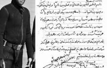 دستخط شهید غواص؛ این نوشتم تا بماند یادگار، من بمیرم خطم بماند استوار