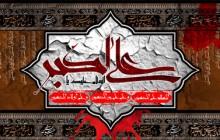 میثم مطیعی/ شب هشتم محرم ۹۴