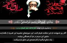 فایل لایه باز 3 تصویر مخصوص شهادت امام صادق (ع) / تصاویر کاربران