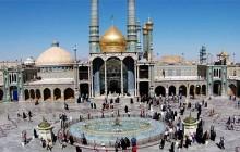 فیلم برداری هوایی از حرم حضرت معصومه (س) / قسمت دوم سری جدید