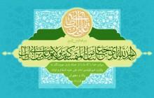 فایل لایه باز تصویر الحمد لله الذی جعلنا من المتمسکین بولایه علی بن ابی طالب / عید غدیر