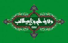 فایل لایه باز تصویر ولایه علی بن ابیطالب حصنی / عید غدیر