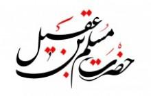 میثم مطیعی/ شب اول محرم 94