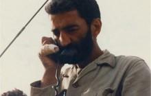 ماجرای دستور حاج احمد متوسلیان برای واریز حقوق سپاه به خانواده یک کومله