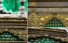 تصاویر با کیفیت از حرم حضرت عباس/سری سوم- ashura