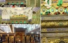 تصاویر با کیفیت از حرم حضرت عباس/سری چهارم- ashura