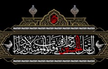 فایل لایه باز تصویر ان لقتل الحسین حراره فی قلوب المؤمنین لا تبرد ابدا- ashura