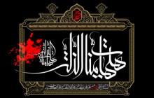 فایل لایه باز تصویر هیهات منا الذله- ashura