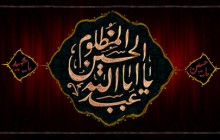 فایل لایه باز تصویر یااباعبدالله الحسین المظلوم - ashura