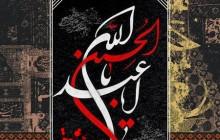 فایل لایه باز تصویر یا اباعبدالله الحسین - ashura