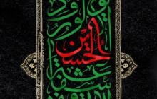 فایل لایه باز تصویر اللهم ارزقنی شفاعه الحسین یوم الورود - ashura