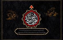 پوستر هیهات منا الذله به همراه فایل لایه باز  - ashura - psd