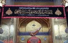 تصاویر با کیفیت از حرم حضرت عباس/سری نهم - ashura