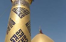 تصاویر با کیفیت از حرم حضرت عباس/سری یازدهم - ashura