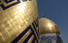 تصاویر با کیفیت از حرم حضرت عباس/سری دوازدهم - ashura