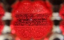 تصاویر با کیفیت از حرم حضرت عباس/سری سیزدهم - ashura