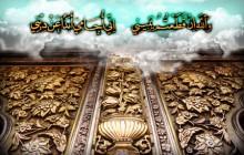 تصویر / والله ان قطعتم یمینی انی احامی ابدا عن دینی - ashura