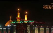 تصویر / کان عمنا العباس بن علی نافذ البصیره صلب الایمان - ashura