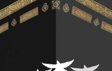 فایل لایه باز پوستر مهاجرا الی الله / فاجعه منا