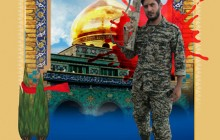 2 پوستر از شهید حجت اصغری / شهید مدافع حرم