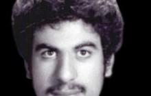 فرازی از وصیت نامه شهید علی حاتمی:بهترین نمازهایم را در لانه جاسوسى خواندم