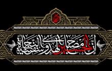 فایل لایه باز تصویر ان الحسین مصباح الهدی و سفینه النجاه - Ashura