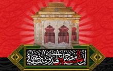 تصویر ان الحسین مصباح الهدی و سفینه النجاه به همراه فایل لایه باز ashura - psd