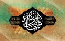 فایل لایه باز هیهات منا الذله / محرم - Ashura