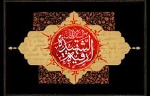 فایل لایه باز تصویر شهادت حضرت رقیه (س)