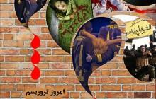 رهبر انقلاب در نامه به جوانان غربی: امروز تروریسم درد مشترک ما و شماست