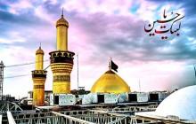 تصویر با کیفیت از حرم امام حسین (ع) / لبیک یا حسین - Arbaeen
