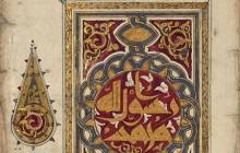 فایل لایه باز تصویر 17 ربیع الاول / ولادت حضرت محمد (ص)