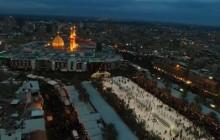 فیلم های هوایی از بین الحرمین در ایام اربعین حسینی