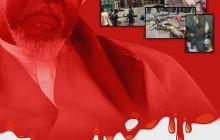 تصویر / کشتار شیعیان نیجریه را محکوم می کنیم - Nigeria - Zakzaky