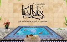 حاج منصور ارضی / دهه سوم ماه مبارک رمضان ۱۳۹۲