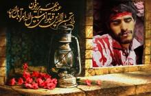 فایل لایه باز تصویر ولاتحسبن الذین قتلوا فی سبیل الله امواتا