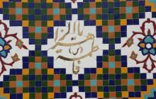 تصاویر با کیفیت از حرم حضرت معصومه(سلام الله علیها)/سری دوم