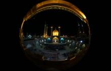 تصاویر با کیفیت از حرم حضرت معصومه(سلام الله علیها)/سری اول