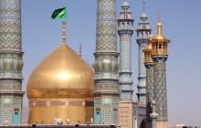 تصاویر با کیفیت از حرم حضرت معصومه(سلام الله علیها)/سری چهارم