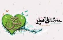 فایل لایه باز تصویر یا حسن بن علی المجتبی
