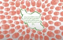 پوستر شرکت در انتخابات / ارسال شده توسط کاربران
