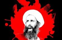 کلیپ طراحی پوستر شهید نمر باقر النمر - Sheikh Nimr Baqr al-Nimr