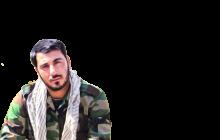 فرازی از وصیتنامه شهید مدافع حرم علی شاه سنایی: امید دارم سرخی خونم، سیاهی گناهانم را غسل دهد