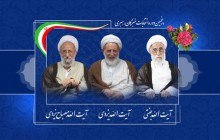 فایل لایه باز تصویر انتخابات خبرگان رهبری